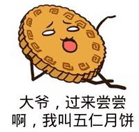 image http://doc.kimoc.cn/assets/images/1-4Zlp0cwBHKcjWPTw.png