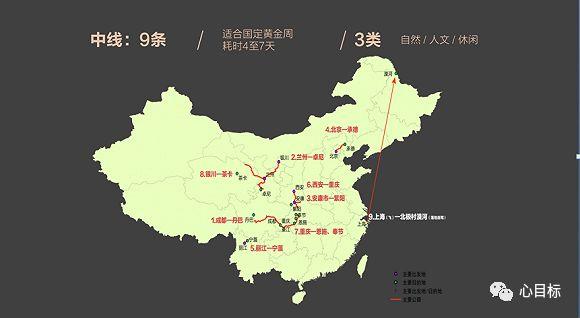 image http://doc.kimoc.cn/assets/images/1-TeehgxliO7vxLTVm.jpeg