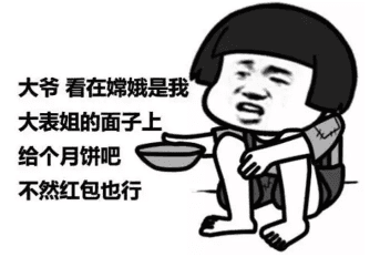 image http://doc.kimoc.cn/assets/images/1-cGiTpBRyHKYQN6qq.png