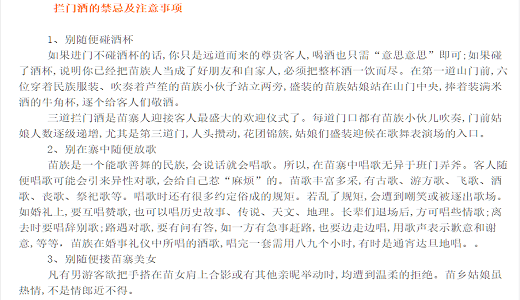image http://doc.kimoc.cn/assets/images/21-9Tj5O1UzBZ78lDf6.png