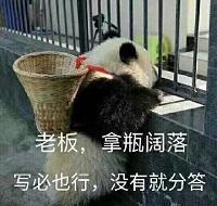 image http://doc.kimoc.cn/assets/images/21-yLt1JUnVhhSwYe3z.jpeg