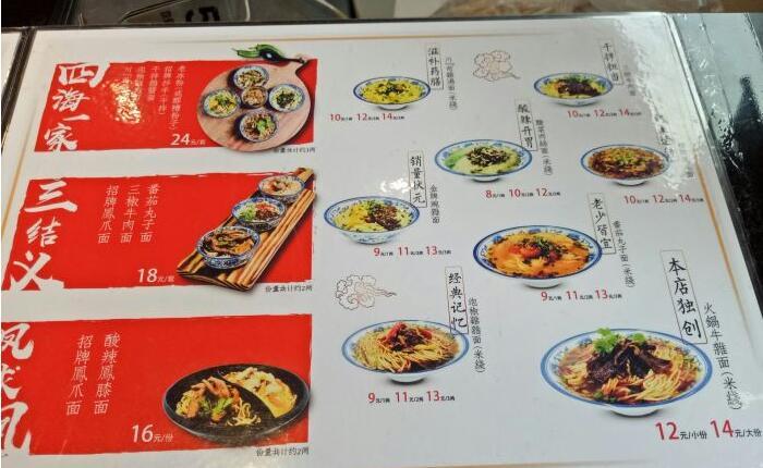 image http://doc.kimoc.cn/assets/images/25-Nvv8p8DQjG1SqhgP.jpeg
